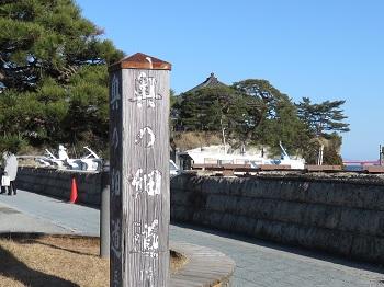 92matsushima