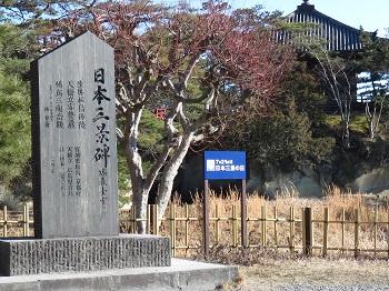 93matsushima